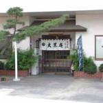daikokuan_img_1